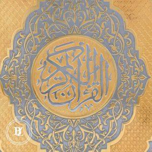 قرآن طرح عربی جلد سبز